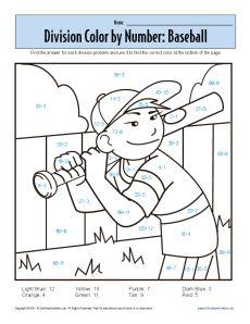 Math Coloring Sheets On Color By Number Baseball Printable Division Worksheets 1st Grade Math Worksheets 1st Grade Math Addition And Subtraction Worksheets