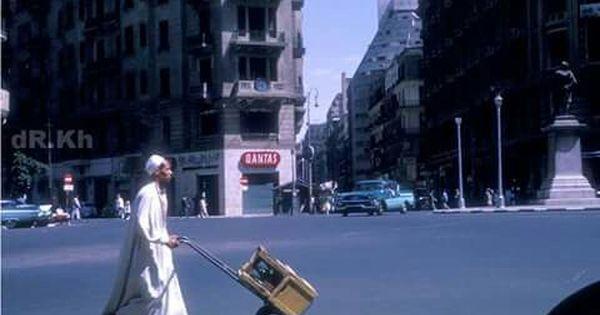 ميدان طلعت حرب نوفمبر 1961 لاحظ ان والا ورقة فى الارض والشوارع فاضية وجميلة ازاى Egyptian History Ancient Egypt Egypt