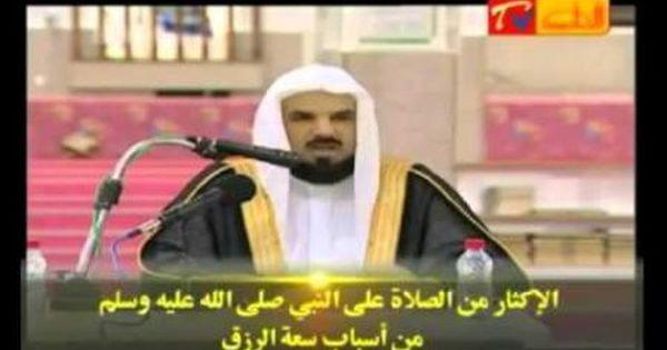 من اسباب الرزق كثرة الصلاة على النبي محمد صلى الله عليه وسلم Incoming Call Screenshot