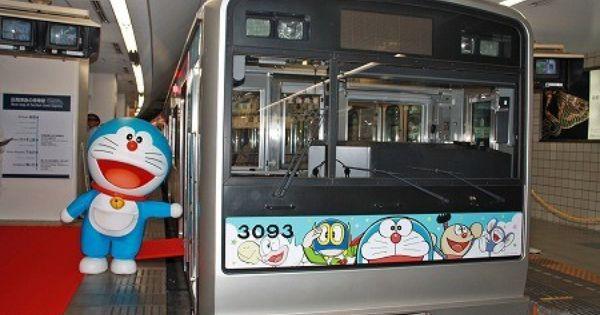 両開き どこでもドア から ぼくドラえもん 小田急f Train 発表会 小田急 ラッピング電車 私鉄