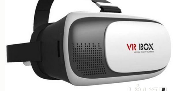 نظارة 3d Vision للاستمتاع بمشاهدة الافلام فى المنزل Rayban Wayfarer Square Sunglass Sunglasses