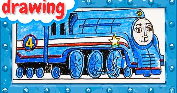 How To Draw Shooting Star Gordon Thomas And Friends Drawing And Col Drawings Of Friends Thomas And Friends Drawings