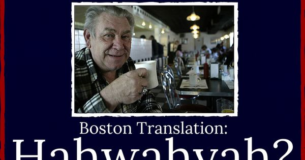 Hahwahyah Http Www Chowdaheadz Com Boston