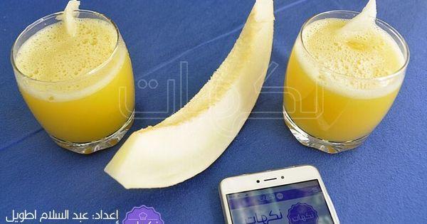 طريقة عمل وتحضير عصير البرتقال والبطيخ الأصفر نكهات Fruit Food Cantaloupe