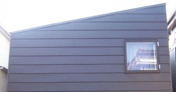 写真で見て質感をイメージしよう 外壁の種類と選び方 ガルバニウム