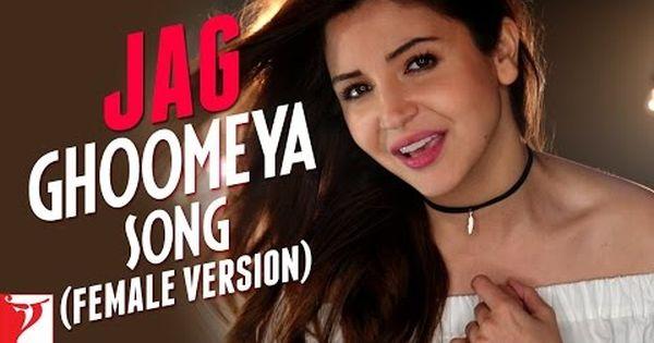 Jag Ghoomeya Song Female Version Sultan Neha Bhasin Youtube Songs Karaoke Songs Hit Songs