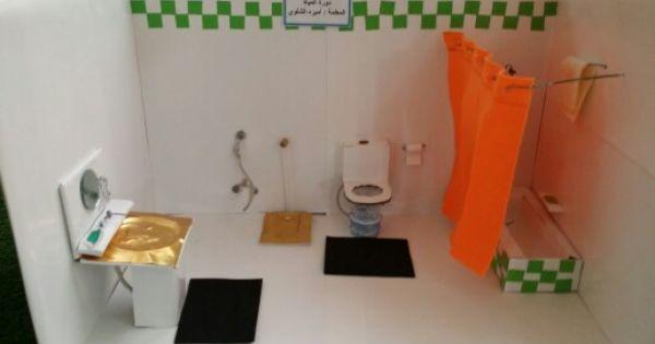 وحدة المسكن دورة مياة Dramatic Play Arabic Alphabet Teaching