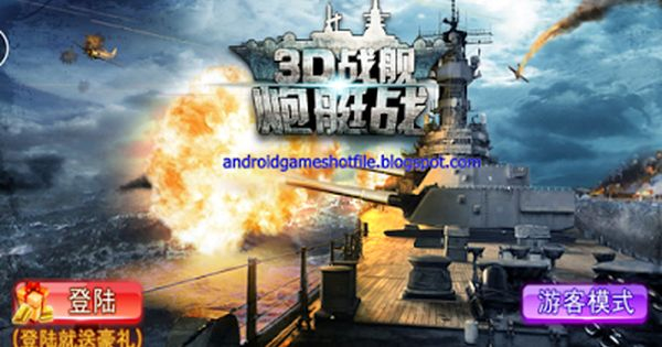 Pin Di Free Download Warship Battle 3d World War Ii V1 3 9 Mod Apk