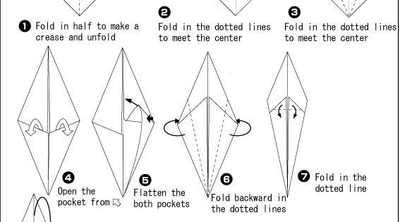 origami ghost       en origami halloween  ghost  ghost  index html