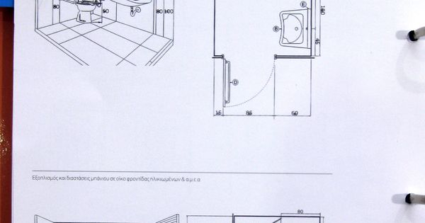 Public restrooms and bathroom in nursing home for disabled elderly human dimensions in space for Best bathroom scale for elderly