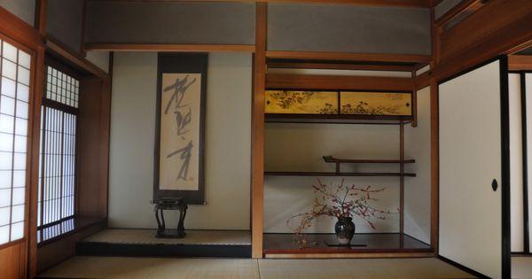 Traditional house interiors veni vidi zoom east pinterest japanse stijl tempels en huizen - Japanse verwijderbare scheidingswand ...