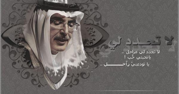 بدر بن عبدالمحسن Ageless Style Arabic Quotes Poster
