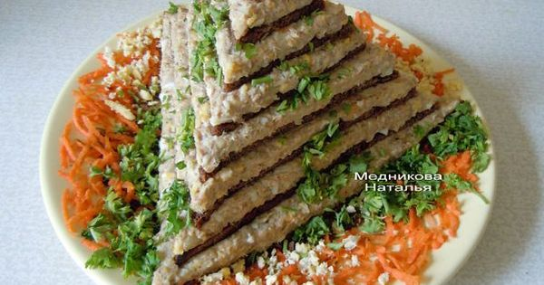 Салат египетская пирамида рецепт
