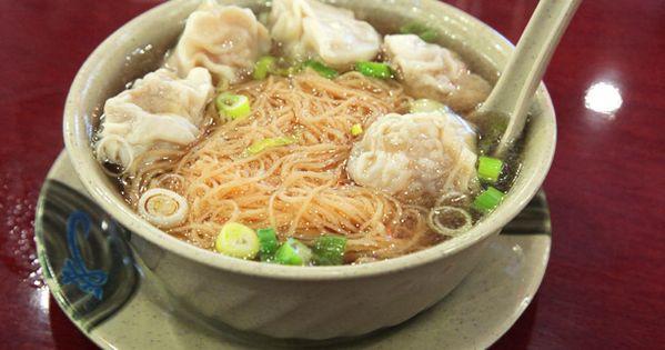 The Best Wonton Soup In Manhattan 39 S Chinatown Gardens