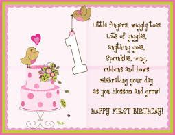 Image Result For Happy Birthday 1 Yr Old Girl Old Birthday Cards