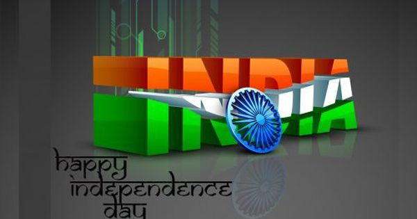 3d India Text For Independence Day Wallpaper In Hd Republic Day Photos Republic Day Independence Day Wallpaper