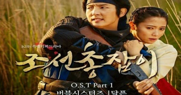 Asyadizifilmcom Asya Dizi Film izle Kore Japon Dizileri