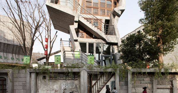 Wang Shu - The Ceramic House (Coffee House) in the Jinhua Architecture