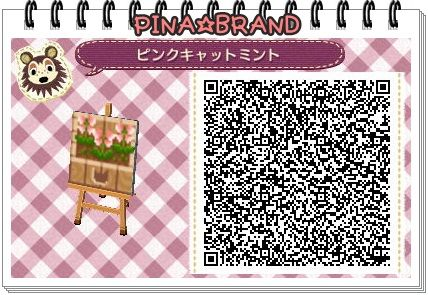 Acnl qr code flower box w pink flowers animal crossing for Qr code acnl sol