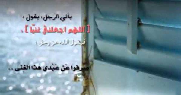 كلمات رائعه وسيم يوسف Islam Neon Signs Youtube Youtubers Youtube Movies