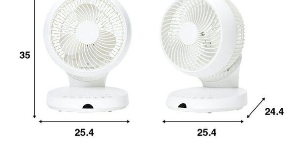 楽天市場 360 首振り サーキュレーター Dcモーター リモコン付き 送料無料 サーキュレーターファン エアーサーキュレーター Dcファン 360度首振り 自動首振り 上下左右首振り 静音 省エネ おしゃれ Sunrize サンライズ モダンデコ サーキュレーター 扇風機