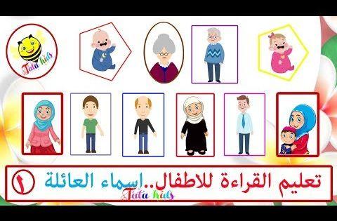 Tata Kids Youtube Youtube Kids Tata Kids