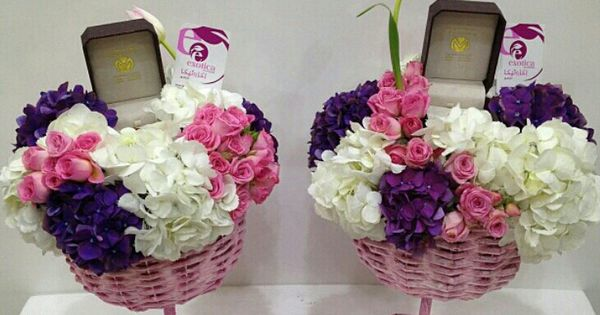 Wedding Gift Hampers Dubai : ... Dan Majd on ????? Pinterest Bridal gifts, Dubai and Wedding