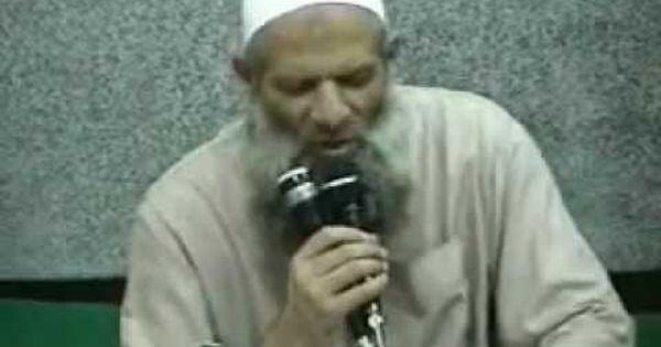 سلسلة علامات الساعة الصغرى 2 5 الشيخ محمد سعيد رسلان Youtube Nun Dress