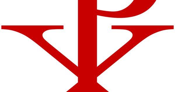Chi Rho Symbol - Pesquisa Google