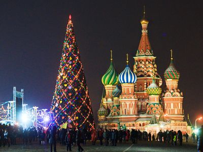 russian christmas tree - Google Search | Christmas | Pinterest