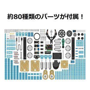 Makeblock プログラミングロボット Ultimate Robot Kit 日本語版