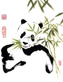 Chinese Painting Panda So Few Brushstrokes To Accomplish