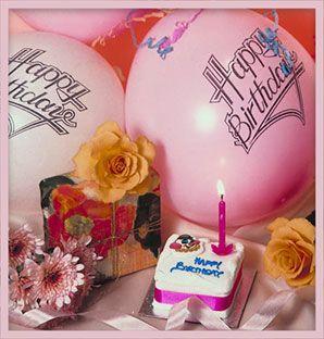 Cool Birthday Cake And Balloons Free Birthday Clipart Free Birthday Funny Birthday Cards Online Inifofree Goldxyz