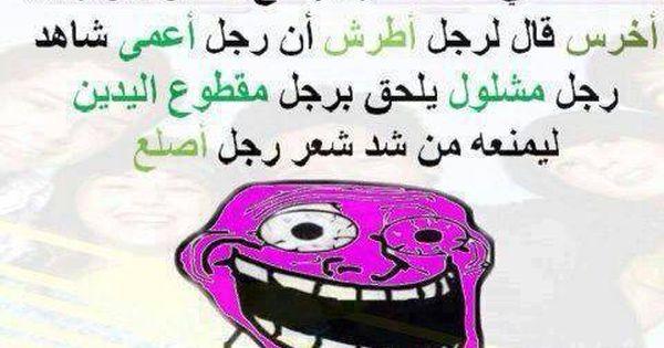 تعريف الفلسفه منتديات كرملش لك Arabic Quotes Jala Quotes