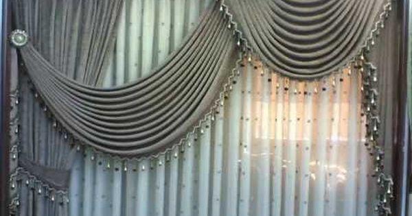 ستائروديكور و برادي أسامة الصادق Window Coverings Bedroom Curtains Window Treatments Curtains