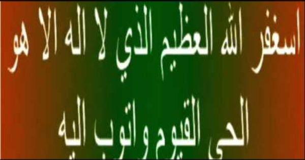 اواخر سورة البقرة مكررة 7مرات بصوت عبد الباسط عبد الصمد Neon Signs Youtube