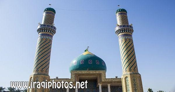 مرقد نبي الله ايوب عليه السلام في الحلة جنوب العراق Shrine Photo Stock Photos