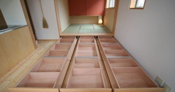 小上がりの和室の畳下全部 引出し 通称 ムカデ収納 チャンネル