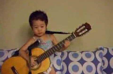 Hey Jude Asian Baby 117