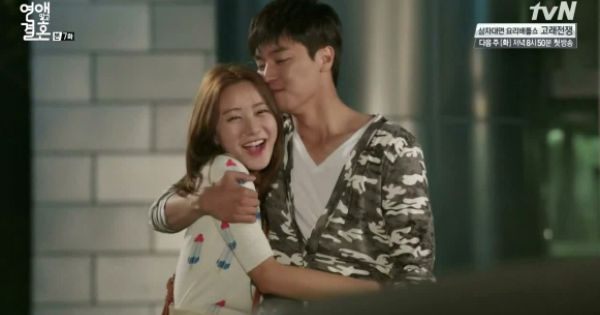 Marriage not dating ep 13 dramabeans