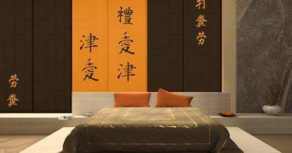 Habitaciones tem ticas para ni os y adultos habitaciones - Habitaciones estilo japones ...
