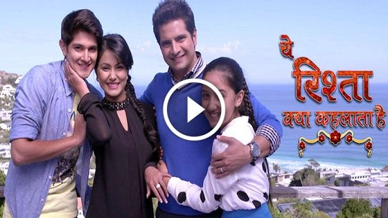 Yeh Rishta Kya Kehlata Hai 3rd October 2017 Full Episode