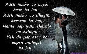 Image Result For Shayari In English Shayari Image Romantic Shayari Love Quotes Wallpaper