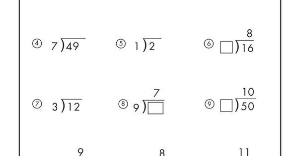 divide and conquer 4th grade math worksheet on division jumpstart jack pinterest math. Black Bedroom Furniture Sets. Home Design Ideas