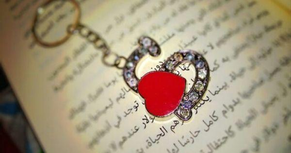 S Name Dp Heart Charm Bracelet Tiffany Heart Heart Charm