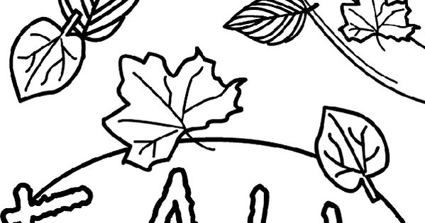 Fall Leaves coloring page the