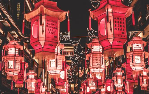 chinese new year decorations in yu Garden. loved the colors of this