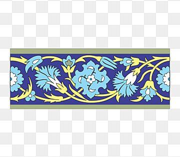 Gambar Ornamen Islamic Bingkai Bunga Yang Indah Cantik Biru Islam Png Dan Vektor Dengan Latar Belakang Transparan Untuk Unduh Gratis Ornamen Bingkai Bunga Bunga