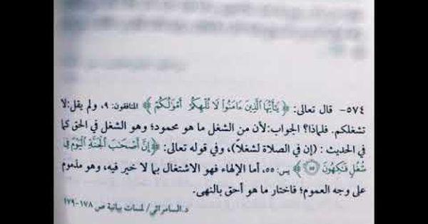 سورة المنافقون عبدالودود حنيف تلاوه جميله Quran Top Videos Youtube Videos Watch Video