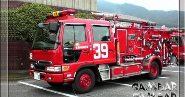Gambar Mobil Pemadam Kebakaran Tercanggih Gambar Gambar Mobil Pemadam Kebakaran Mobil Gambar